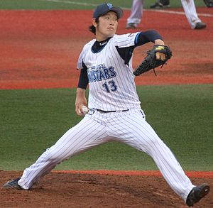 300px-20140505_Yuta_Kakita_pitcher_of_the_Yokohama_DeNA_BayStars,at_Yokosuka_Stadium_(2)